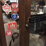 96231246 - 食べログ百名店