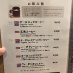 喫茶さえき -