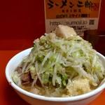 ラーメン二郎 - 料理写真:ニンニクヤサイアブラでお願いします!