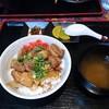 沖縄食堂 ゆいまーる - 料理写真: