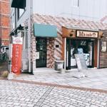 伽哩本舗 - 少し探したお店の入り口