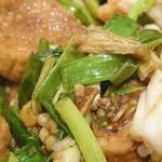竹園海鮮飯店 -
