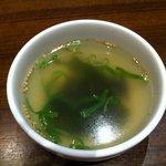 和牛塩焼肉ブラックホール - ランチ スープ