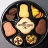 ユニバーサルスタジオストア - 料理写真:ミニオンズアソートクッキー