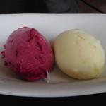 ミサキ イタリアーノ ボッカ - ゆずとカシスのシャーベット