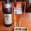 慈久庵 - 料理写真:「キリン零ICHI (ノンアルコールビール)」400円、「超珍味・岩魚のうるか」700円