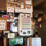 炭火焼き鳥 楽 - 券売機(10000円札・5000円札は使えません)