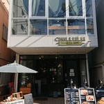 CHILLULU COFFEE -