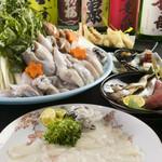 日本酒と魚串 松吉 -