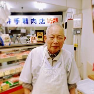 九州ではめずらしい『前沢牛』がお召し上がり頂けます