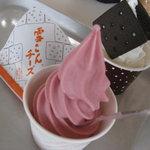 カンパーナ六花亭 - ぶどうソフト250円、雪こんチーズ150円、まじりっけなし250円
