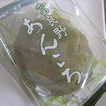 カンパーナ六花亭 - 富良野あんころ110円