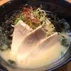 Menshoukirara - 料理写真:ゆず塩ラーメン 850円