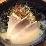 麺匠 喜楽々 - 料理写真:ゆず塩ラーメン 850円