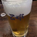 乙姫 - 生ビール大