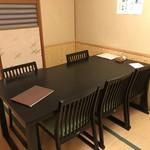 鶴べ別館 - リラックスして頂けるテーブル席