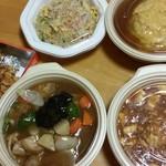 金龍 - 持ち帰り 唐揚げ、鶏球飯、麻婆飯、チャーハン、天津飯