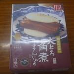 岩崎本舗 - 大とろ角煮まんじゅう 8個入 3400円