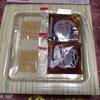 金砂郷食品株式会社 納豆工房 - 料理写真:和からし、化学調味料無添加たれ