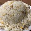 光栄軒 - 料理写真:炒飯(普通盛)