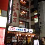 96260735 - JR蒲田駅西口、大衆酒場「鳥万」。DEEP蒲田の象徴と言っても過言ではなかろう