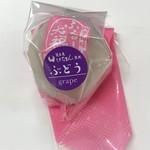 はちまん和菓子 - 料理写真:ぶどう大福