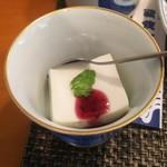 玄海鮨 - デザート  杏仁豆腐