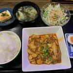 四川料理 林記 - 麻婆豆腐定食