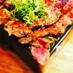 梅田肉料理 きゅうろく - 情熱的なハラミ肉。