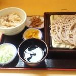 いしうす - いしうす@二俣川 もりそば・鶏ご飯