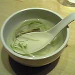9627001 - 牛たん焼き定食 テールスープ