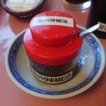 玲瓏閣 - 満州辣椒油