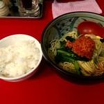 96272059 - 汁無し担担麺&小ライス