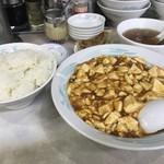 元祖中華つけ麺大王 - 日替り(麻婆豆腐)