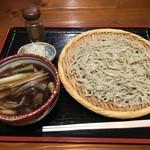 無もん - 料理写真: