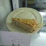 はちすずめ菓子店 - ラズベリーアップルパイ \400
