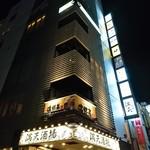 海鮮居酒屋 西河 - 吉祥ビルの6階