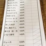 96278012 - 発注書2018
