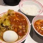 蒙古タンメン中本 - レディースセット 600円 蒙古タンメン