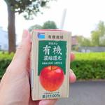 ブーランジェリーNARUI - タカナシ有機りんごジュース85円