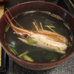 丸長寿司 - お椀