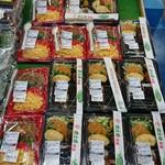 農土香 - 料理写真:並んでるお弁当