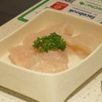 海底撈火鍋 - 白身魚