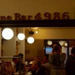 ワインバル 4986 -