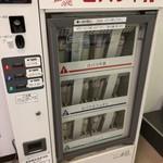 大山乳業農業協同組合 - ドリンク写真:自動販売機