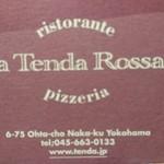 96287252 - 地元の超有名イタリアンですね