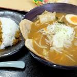 国見サービスエリア(上り線)スナックコーナー - 料理写真: