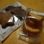 なかさん - クッキー2種