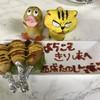 霧島の豚鳥店 - 料理写真:これが噂の!あきほのモエモエDog 300円