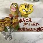 霧島の豚鳥店 - これが噂の!あきほのモエモエDog 300円